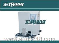 油墨耐磨脱色检测仪 BA-3024-1