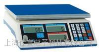 电子秤维修-5吨电子秤维修-凯里电子秤维修【佳宜电子】