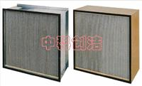 AAFAstroCelI有隔板高效過濾器 610*610*292mmAAF有隔板高效過濾器/有隔板高效過濾器/深圳AAF空氣過濾器