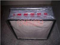 AAFAstroCelI有隔板高效過濾器
