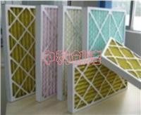 紙框空氣過濾器,紙框過濾網,空調過濾網 紙框