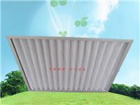 鋁框折疊式初效過濾器 ZKCJ-CXZDHW
