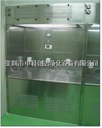 負壓稱量室,負壓稱量臺,負壓稱量室廠家 ZKCJ-FYCL100