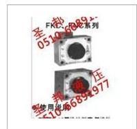 调速阀NOFKC-G02-02A(FKC-G02A4)