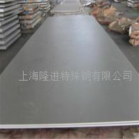 耐晶间腐蚀合金钢 00Cr16Ni60Mo16W4