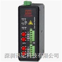devicenet总线光纤中继器