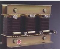 串聯電抗器 SH-SR26015-6