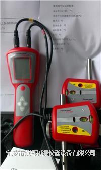 進口經濟型激光對中儀LD-Digo測量距離850MM適用於小電機,水泵等軸對中