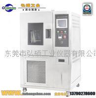 DH-1020陶瓷砖抗冻性测定仪
