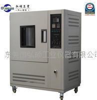 DH-7017A-100换气式通风老化箱 换气老化试验机