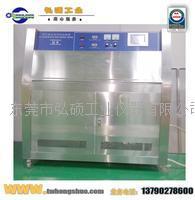 DH-QUV1340紫外光耐气候试验箱