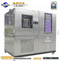 DH-TZ1080特制型高低温湿热试验箱