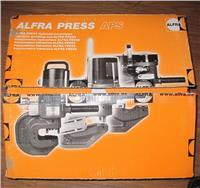 德国ALFR欧霸APS120液压冲孔机 APS120