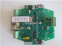 ALFRA歐霸磁力鉆機32/50線路板 ALFRA3250  ALFRA3850