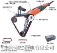 環繞管件拋光機/拉絲機-台灣AGP 760/40 金屬拋光機