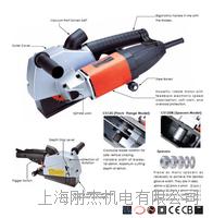 開槽機 水電開槽機 混凝土水電開槽機 CS125,CS150,CS180