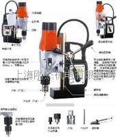 台灣AGP磁力鑽 磁座鑽 SMD351L