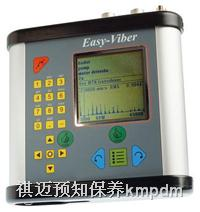 FFT机械振动数据采集仪