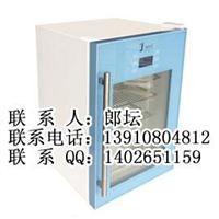 检验科保存样品用冷藏柜 FYL-YS-88L