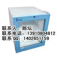 醫用液體保溫箱