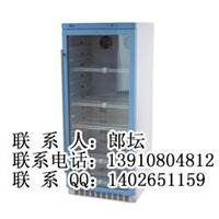 生物制品冷藏柜
