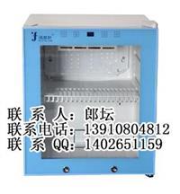 保冷柜尺寸 医用保冷柜规格