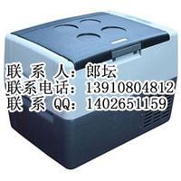 樣品冷藏儲運箱FYL-YS-45L