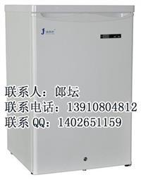 生物制劑低溫冷藏箱