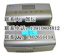 便携式低温保存箱 便携式低温保存箱