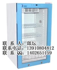 诊断试剂 冷藏箱