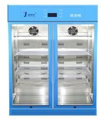 双门实验室试剂冷藏储存冰箱