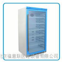 藥品恒溫箱0-20℃ FYL-YS-50LK/100L/138L/280L/310L/430L/828LD/1028LD