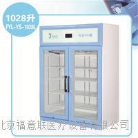 2-25℃藥品用恒溫箱 FYL-YS-50LK/100L/138L/280L/310L/430L/828LD/1028LD