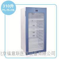 2-25℃医用药物恒温箱