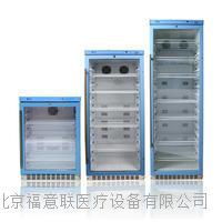 10-30℃**恒温储存柜