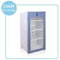 400升医用冰柜  疫苗冷藏柜2-8度100升 FYL-YS-50LK/100L/66L/88L/280L/310L/430L/828L/1028L