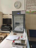 600升医用冰箱  疫苗用冷藏柜价格 FYL-YS-50LK/100L/66L/88L/280L/310L/430L/828L/1028L