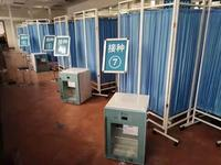 600升疫苗冰柜  疫苗储存冷藏柜 FYL-YS-50LK/100L/66L/88L/280L/310L/430L/828L/1028L