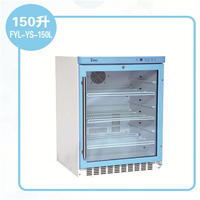 725升医用冰柜  **保存冷藏柜 FYL-YS-50LK/100L/66L/88L/280L/310L/430L/828L/1028L