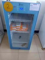 医用存放育苗冰箱1000l  **用冷藏柜 FYL-YS-50LK/100L/66L/88L/280L/310L/430L/828L/1028L