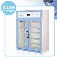 1000升****(2-8℃保存**)  **冷冻冷藏柜