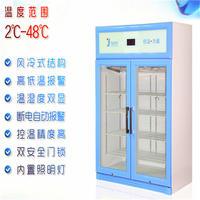 300升医用冰箱(2-8℃保存疫苗)  疫苗保存冷藏柜