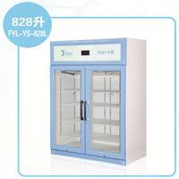 医用存放育苗冰箱725l  **储藏冰箱 FYL-YS-50LK/100L/66L/88L/280L/310L/430L/828L/1028L