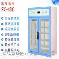 200升医用冰箱(2-8℃保存疫苗)  疫苗储藏冷藏柜
