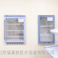 医院手术室保温箱FYL-YS FYL-YS-50LK/100L/66L/88L/280L/310L/430L/151L/281L