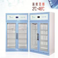 2-8℃对照品储存柜