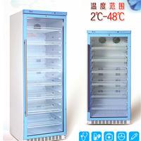 10-25℃对照品恒温箱