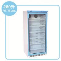 0-4℃标准品保存柜