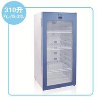 2-8℃标准品存放柜