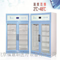 光刻胶冷藏冰箱 150L/230L/280L/310L/430L/828LD/1028LD